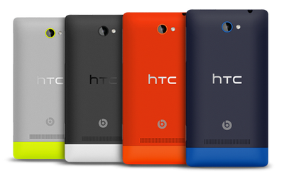 variasi warna HTC Windows Phone 8S terbaru