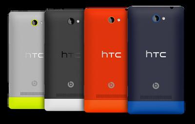 variasi warna HTC Windows Phone 8S terbaru