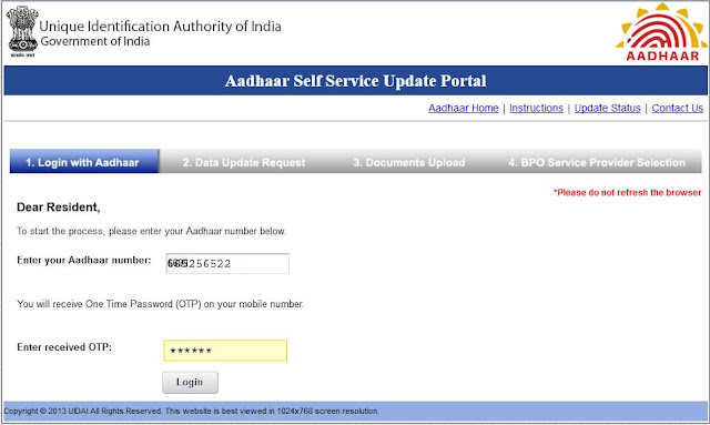 http://aadhaarcorrection.blogspot.in/2015/10/how-to-register-mobile-in-aadhaar-online.html