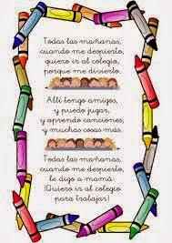 Poesía del colegio