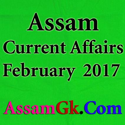 Assam Current Affairs - February 2017