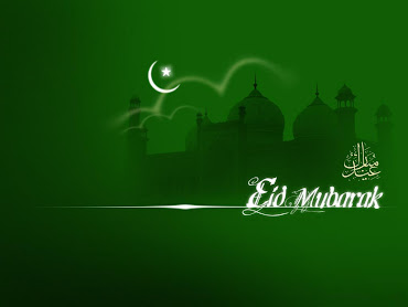 #14 Eid Wallpaper