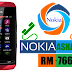 Flash Nokia Asha 305 via USB (Phoenix)