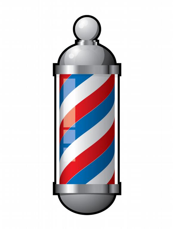 Barber Shop Clippers Barber Uniforms Galleries