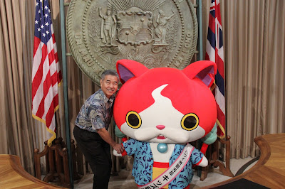 photo courtesy of the Hawaii Governor's Office