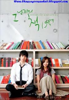 Heartbreak Library (2008)