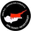 Κύπρος: Δεν Ξεχνώ – 2012