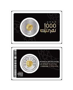 WORLD's FIRST DinarDirham Coin - Ayat 1000 Dinar