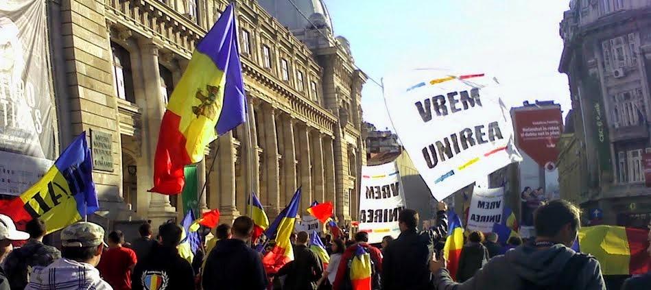 Vrem Unirea!