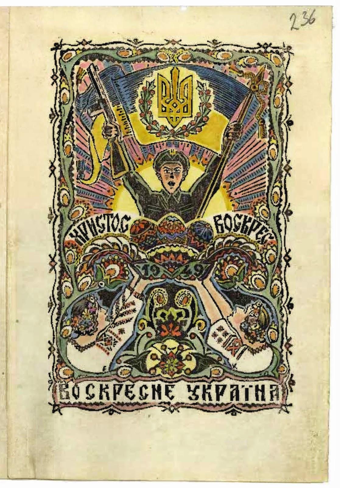 Пасхальные богослужения в Киеве прошли спокойно, - Нацполиция - Цензор.НЕТ 4975