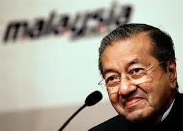 Ubk Smk Seafield Sekolah Kluster Kecemerlangan Biasiswa Tun Dr Mahathir