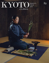 Kyoto Journal