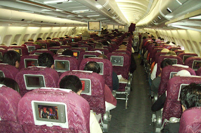 dalam Qatar Airways