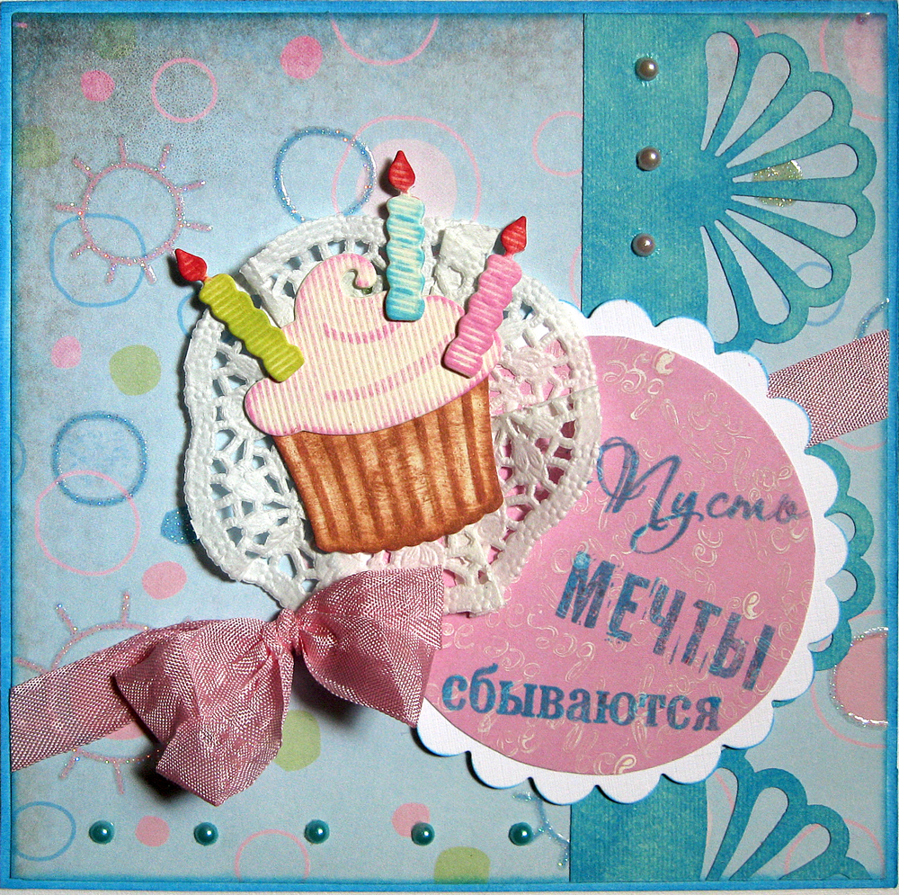 Открытки вкусного дня рождения