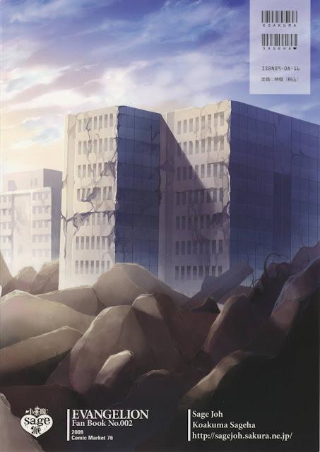 hentai-manga-Ero Shuurai - Asuka\'s Case