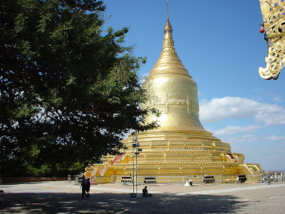 The Lawkananda Pagoda