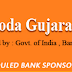 Baroda Gujarat Gramin Bank Recruitment - 2013 Various Vacancies