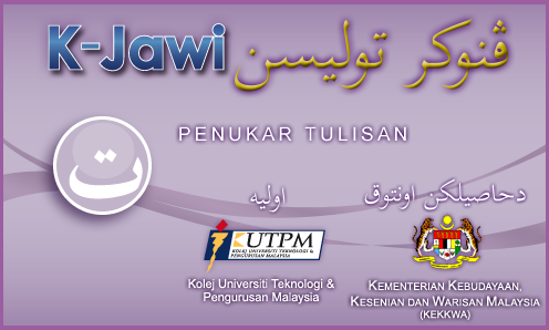 Malay To Jawi Converter