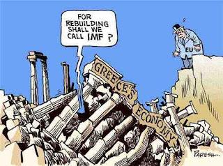 λύση στο οικονομικό αδιέξοδο