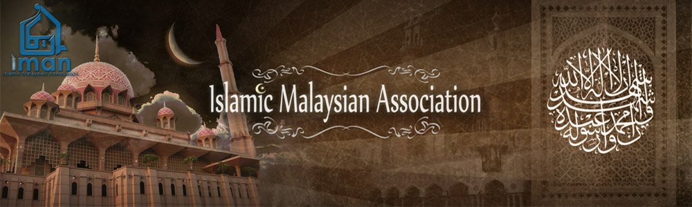 Islamic Malaysian Association (IMAN)