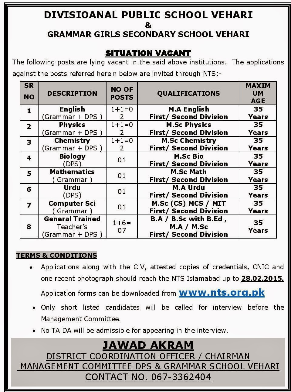dps vehari jobs
