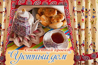 http://teplovdom.blogspot.ru/2013/11/blog-post_22.html