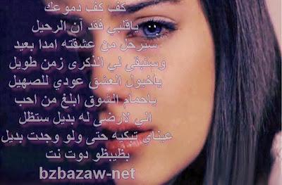 صور مكتوب عليها كلمات حزينة