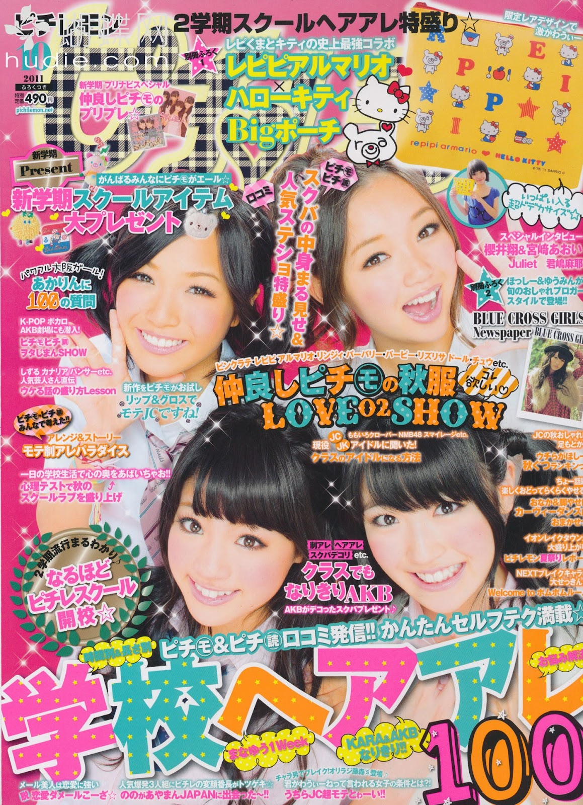 pichi lemon japanese magazine scans