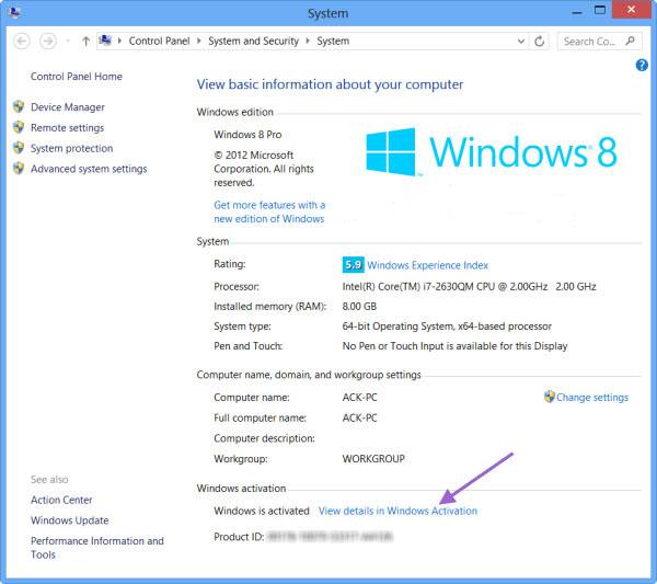 Windows 8 1 skype activation code