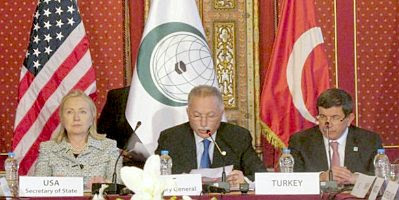 OIC: Hillary Clinton and Ekmeleddin Ihsanoglu