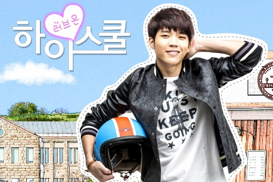 Biodata Pemain Drama High School - Love On