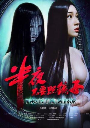 Ma Gương - Who In The Mirror (2012) Vietsub
