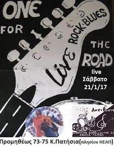 Οι One For The Road live στη σκηνή της Αντίθεσης, το Σάββατο 21 Γενάρη 2017