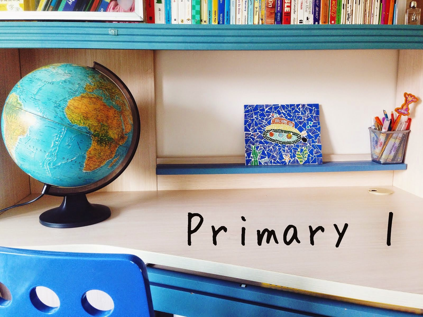 6 Tips to Choose a Primary School