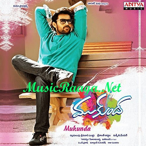 Mukundha Telugu Mp3 Songs Download