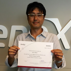GeneXus Instructor