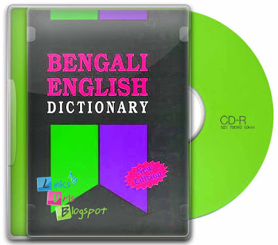 Free English Bangla Dictionary Apps Full Version Download ...