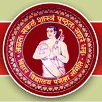 Bihar Board Admit Card
