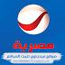 قناة روتانا مصرية بث مباشر Rotana Masryia Live