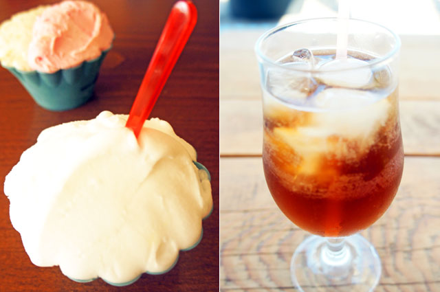 Lemon Sorbet | Iced Tea