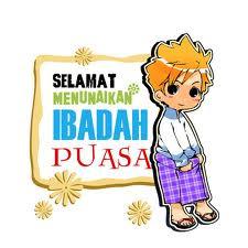 Kartu Ucapan Selamat PUASA 2012 Ramadhan 1433 H