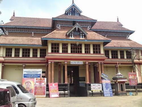 Mahadeva Temple Temple,ettumanoor Mahadeva