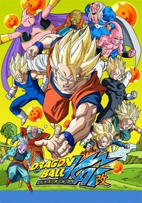 Dragon Ball Kai: Majin Boo-Hen Capitulo 48