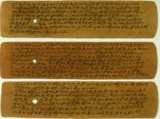Contoh tulisan atau naskah dari daun lontar