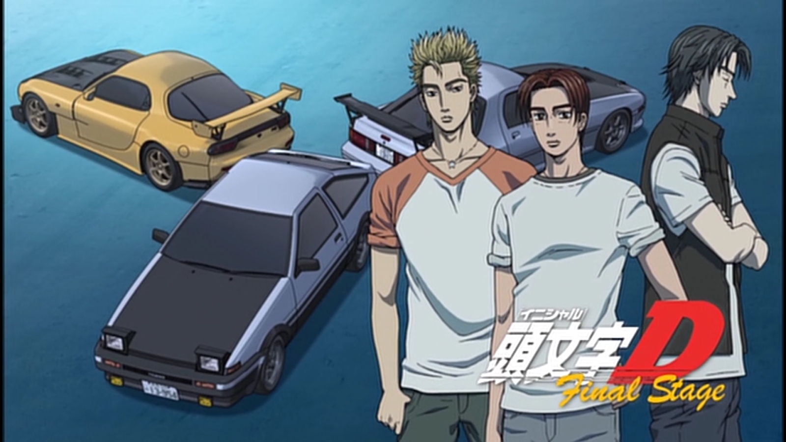 East West Brothers Garage Review Initial D Final Stage
