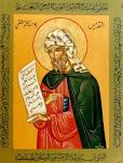 Sotto il patrocinio di   San Giovanni Damasceno