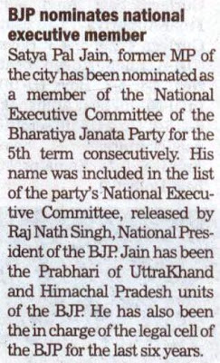 Satya Pal Jain, former MP of the city has been nominated as a member of the National Executive Committee of the Bhartiya Janata Party for the 5th term consecutively.