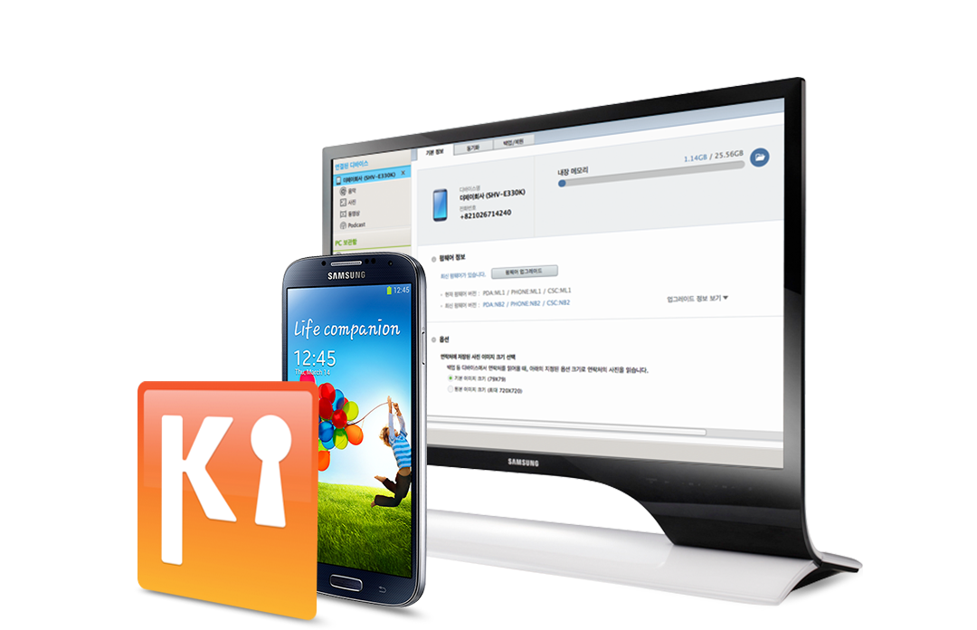 samsung version 3 and 7 software download