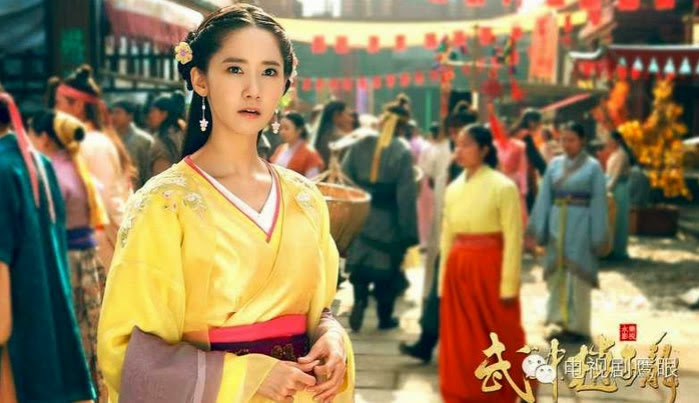 [Promocional]  Carteles del drama Chino 'God of War Zhao Yun' 1