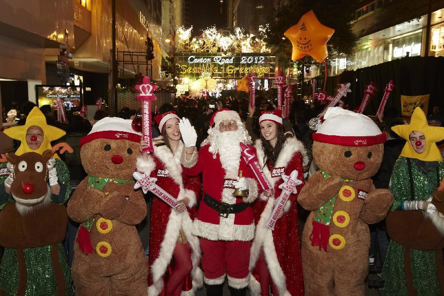 Christmas Celebration Photos
